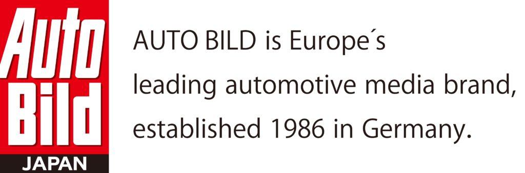 AUTO BILD JAPAN Web(アウトビルトジャパンウェブ) 世界最大級のクルマ情報サイト